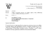 Postulat zwiększenia środków na program poprawy stanu technicznego torowisk w Budżecie Wrocławia na rok 2012