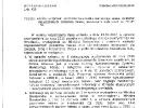 prezydent-inicjatywa-art-241_01-2014_odp-0201
