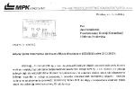 MPK - odpowiedź dot. bezpieczeństwa pasażerów